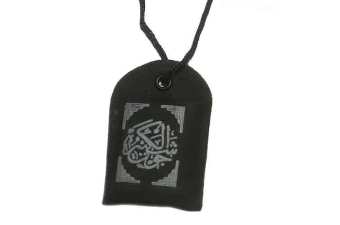 Обереги и талисманы у мусульман